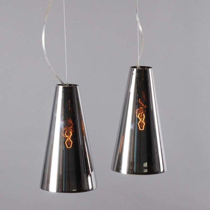 Fishel-2-suspension-lampe-miroir